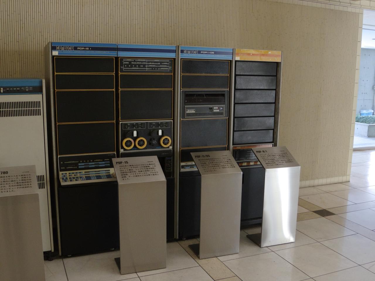 Computers at Kyoto Computer Gakuin